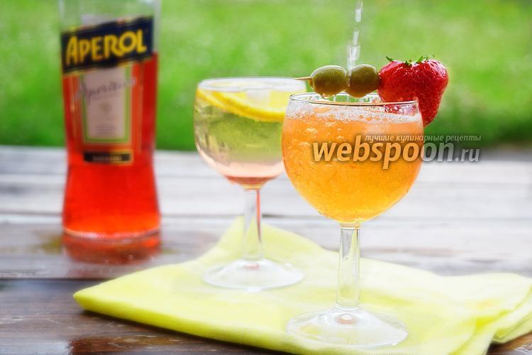 Рецепт Aperol Fizz — Аперол Шипение
