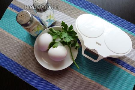 Для яичницы нам понадобятся 2 яйца, веточка петрушки (или любая другая зелень), соль и перец.
