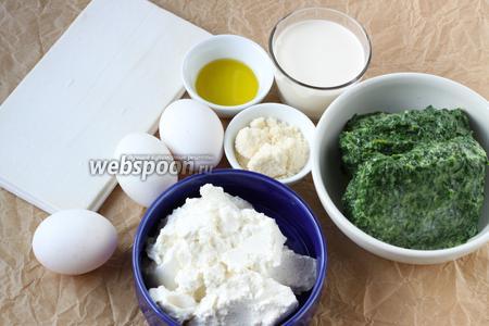 Для тарта нам понадобится сыр рикотта (у меня был 13%), шпинат (можно свежий, можно замороженный, как у меня), яйца, слоёное тесто, сливки, тёртый Пармезан, оливковое масло для обжарки.