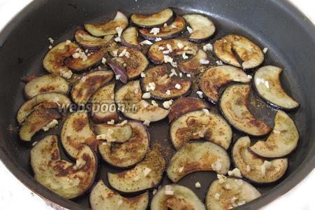 Обжарим баклажаны с 2 сторон, посыпав их кумином. Когда баклажаны почти готовы, добавим мелко нарубленный чеснок.