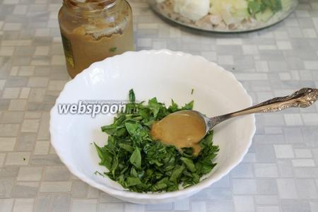 Остальной шпинат мелко порезать с укропом и листочками мяты, добавить горчицу.