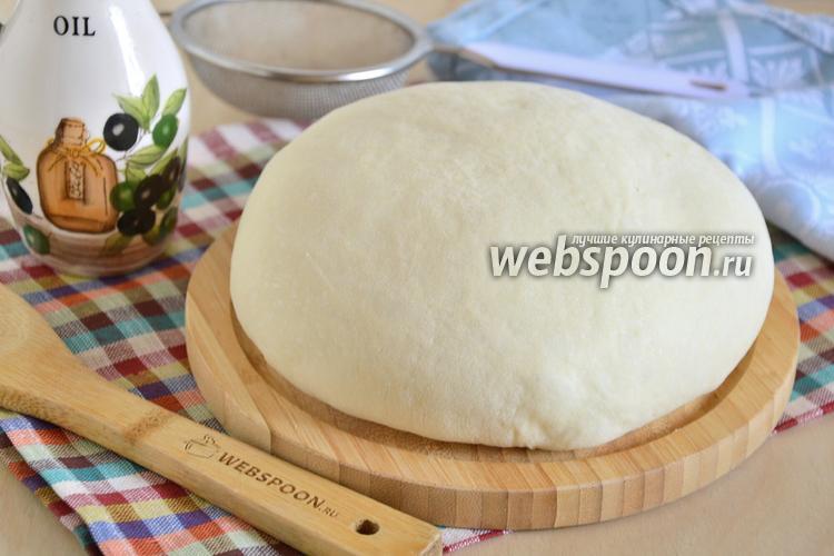 Рецепт Тесто для пирожков без яиц на оливковом масле