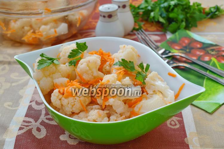 Рецепт Цветная капуста по-корейски