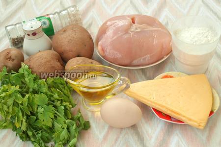 Для приготовления курочки в ажуре потребуются такие продукты: куриное филе, картофель, твёрдый сыр, подсолнечное масло, мука, свежая петрушка, яйцо, перец и соль.