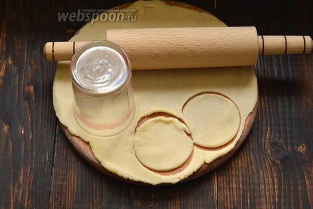 Тесто раскатать толщиной 1,5-2 мм. Вырезать стаканом кружки.