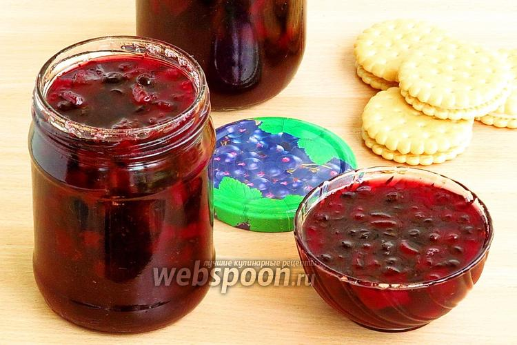 Рецепт Варенье из чёрной смородины и кабачков