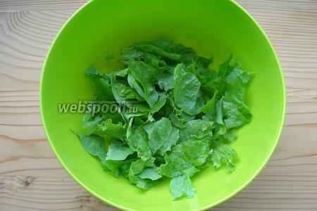 Листья салата промываем и подсушиваем.