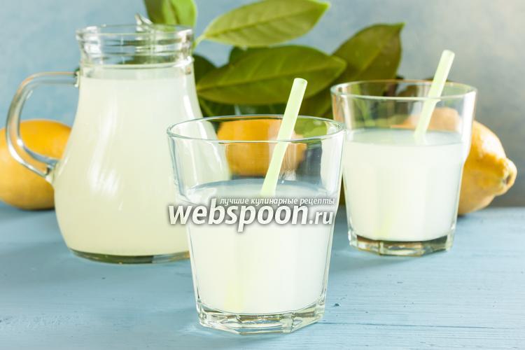 Рецепт Лимонад из лимонов