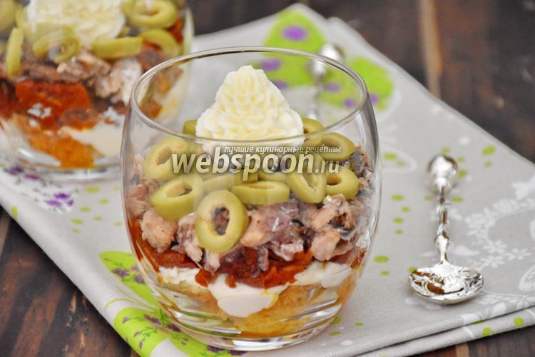 Фото Веррины с сардинами, вялеными томатами и оливками