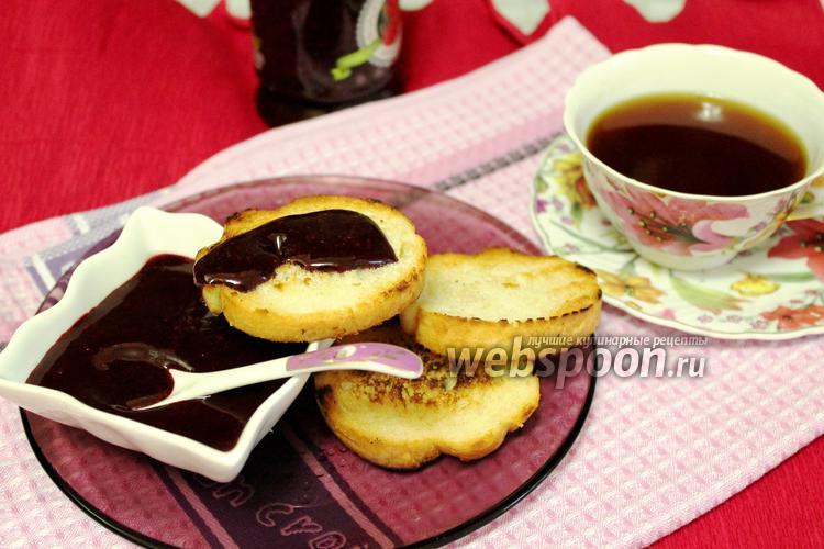 Рецепт «Живое варенье» из черники, брусники и клубники