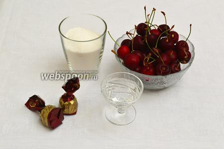 Возьмём вишню, желирующий сахар, вишнёвую или обычную водку, и конфеты (100 г конфет — это 10 штук).