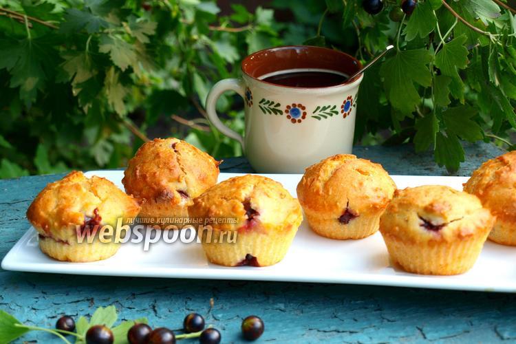 Рецепт Кексы с йоштой и кокосовой стружкой