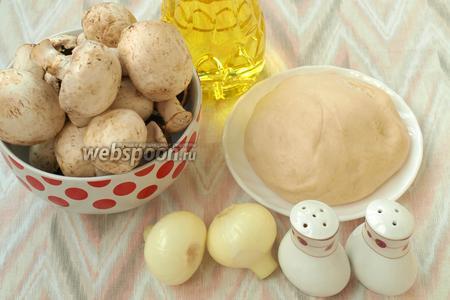 Для приготовления пельменей нам понадобится тесто  тесто  (оно одинаково хорошо подходит как для вареников, так и для пельменей), шампиньоны, репчатый лук, подсолнечное масло, соль и перец.