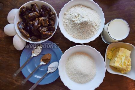Подготовим продукты: финики, молоко, соду, сливочное масло, сахар, яйца, муку пшеничную, корицу, разрыхлитель.