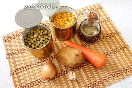 Для приготовления нам понадобится картофель, горошек консервированный, кукуруза консервированная, морковь, лук репчатый, чеснок, вода, мука пшеничная, соль, панировочные сухари и масло растительное.