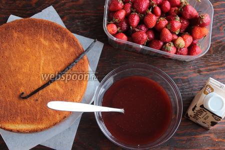 Для приготовления надо 2 «пухленьких»:)) коржа  бисквита , клубничный джем, клубника, стручок ванили, жирные сливки и для украшения сахарная пудра (как в оригинале, но так он мне не очень), свежие ягоды, мята.