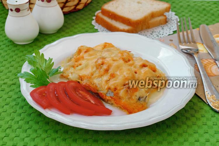 Рецепт Зубатка запечённая в фольге с луком и морковью