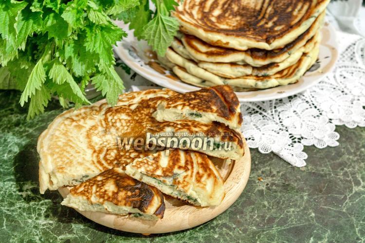 Фото Украинская перепичка с крапивой