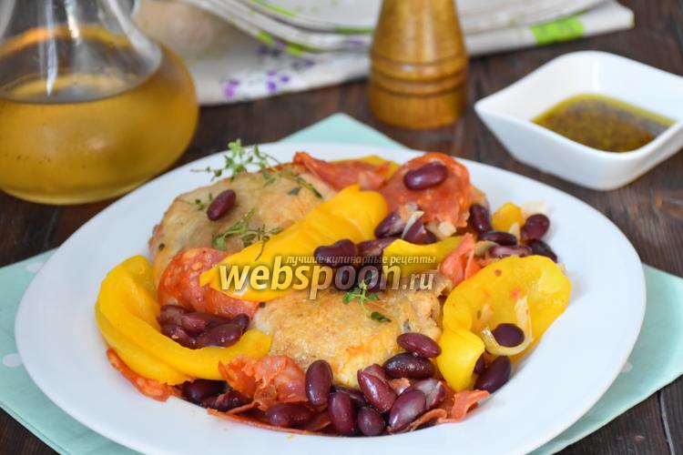 Фото Курица с красной фасолью и пикантной салями