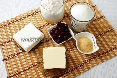 Для приготовления нам понадобятся масло сливочное, мука пшеничная, сахар, творог, вишня, вода и желатин.