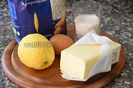 Для приготовления песочного теста для тарталеток с заварным кокосовым кремом и клубникой нам понадобится мука, сахар, сливочное масло, желтки и лимон.