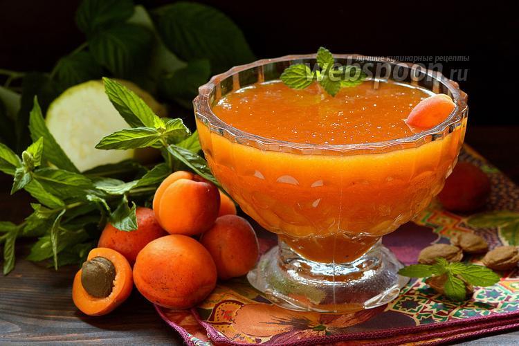 Рецепт Повидло из абрикосов и кабачка