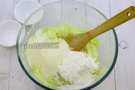 Насыпьте манную крупу и пшеничную муку. Перемешайте до однородной консистенции.