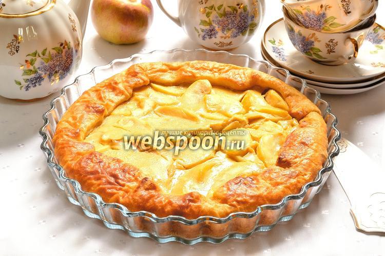 Рецепт Яблочный пирог Вульфов