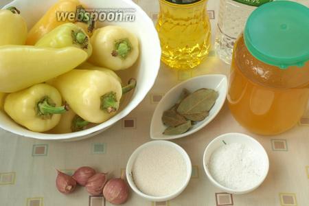 Для заготовки перца нам понадобится болгарский перец, чеснок, мёд, уксус, подсолнечное масло, сахар, соль и лавровый лист.