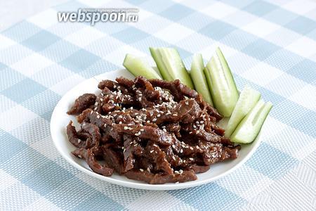 Подавать говядину Сигурени можно со свежими овощами и рисом. Приятного аппетита!