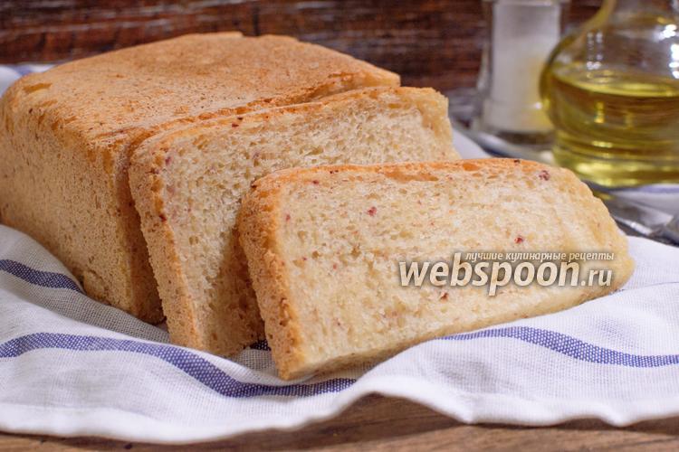 Рецепт Белый хлеб с ветчиной в хлебопечке