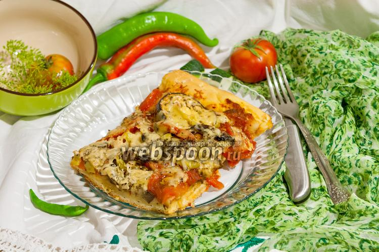 Рецепт Пицца с баклажанами и грибами