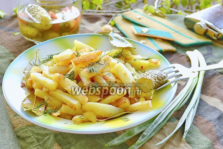 Рецепт Картошка для пограничника
