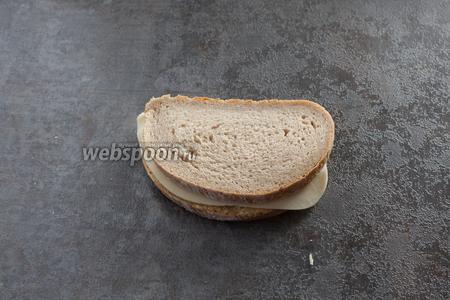 Закрываем сэндвич. Готово! Думаю, как его завернуть для транспортировки, все сами сообразят? ;)