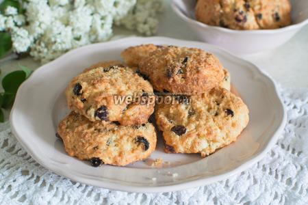 Печенье с клюквой, изюмом и вишней