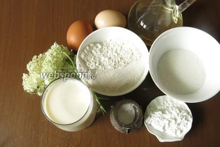 Ингредиенты: соцветия бузины, мука, молоко, яйца, соль, сахар, масло для жарки и пудра для присыпки.