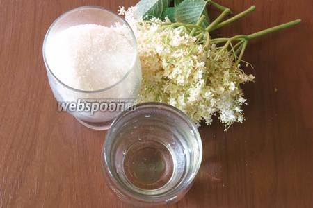 Ингредиенты: сахар, вода и цветы.