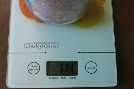 Примерный вес 115 г.