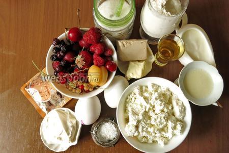 Ингредиенты: ягоды, йогурт, сахар, творог для начинки, мука, яйца, молоко, жиры, сметана, дрожжи (для теста), крахмал (для присыпки).