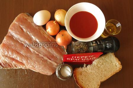 Ингредиенты: филе толстолобика, яйца, хлеб белый, лук, масло для жарки, специи.