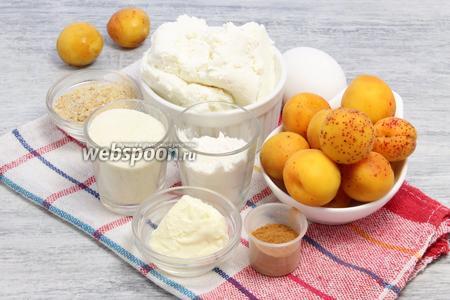 Подготовим необходимые компоненты: абрикосы, манку, яйца, творог, сухари,масло, соль, сахар, муку.
