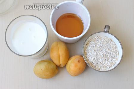 Для приготовления нам потребуются овсяные хлопья, кефир, абрикосы и мёд.