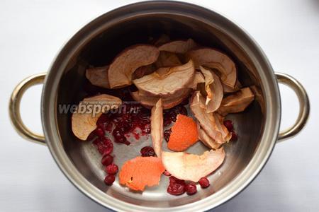 Добавим к клюкве сушёные яблоки и корки апельсина, зальём водой (примерно 1,5-2 литра) и поставим на огонь!