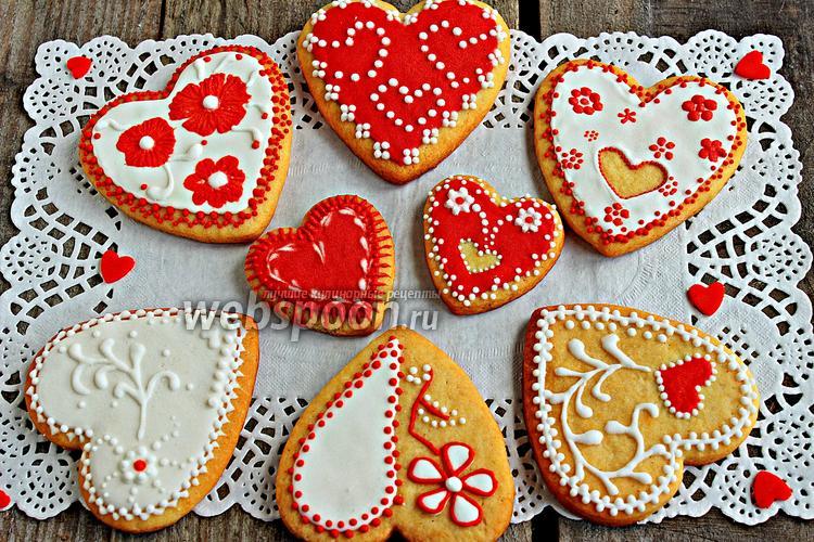 Рецепт Печенье «Валентинки»