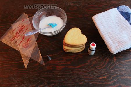 Глазурь: белок слегка взболтать вилкой и постепенно добавить просеянную (!) сахарную пудру. Как проверить? Просто провести по глазури, в середине, ложкой (палочкой) и посчитать до 5, если полоска «слиплась», значит готово! Если сомкнулась быстрее, значит добавить ещё пудры.
