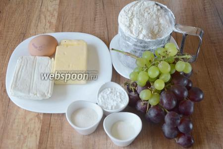 Для приготовления нам понадобятся яйца, сахар, маргарин, мука, сметана, сахарная пудра, творог, виноград, ванилин.