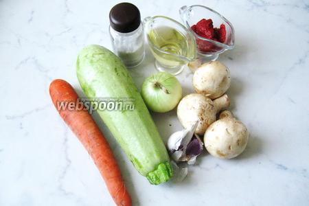 Для приготовления такой икры потребуется кабачок среднего размера, шампиньоны, морковь, репчатый лук, чеснок, масло  подсолнечное рафинированное, томатная паста, соль.