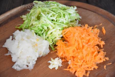 Морковь, цукини, лук и чеснок натереть на мелкой тёрке.