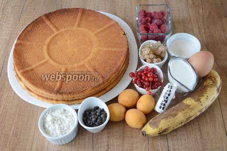 Для приготовления нам понадобятся коржи бисквитные готовые, молоко, сахар, ванилин, мука пшеничная, яйцо, абрикосы, бананы, шоколадные дропсы, смородина красная, смородина белая, малина.
