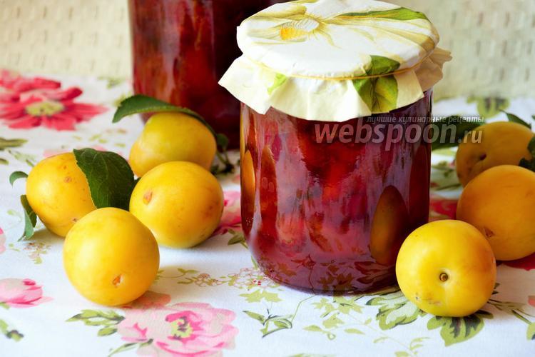 Рецепт Варенье из жёлтой сливы
